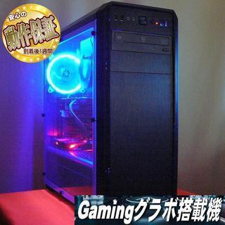GTX760☆PUBG/R6S/フォートナイト実機動作確認済み♪...