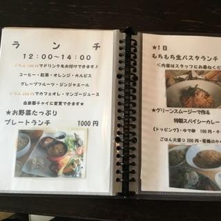 10/18限定ランチクーポン(^^)