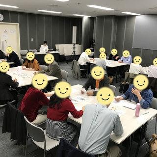 独身者限定「お独り様交流会」11月4日(日)体験参加者募集中!(3...