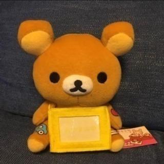 リラックマ人形set