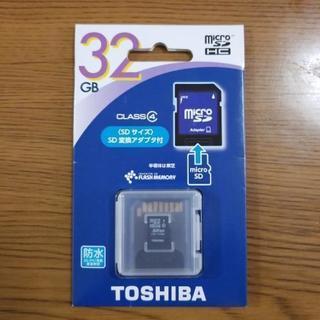 東芝 microSDHC 32GB SD-MG32GA