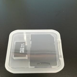 microSD 8GB UHS Speed Class1 …