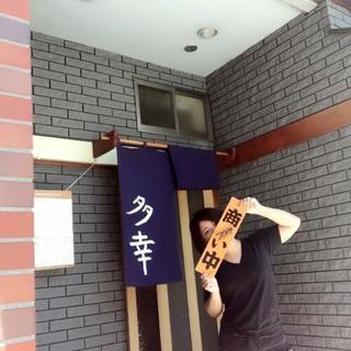ローストビーフとお好み焼きのお店!!