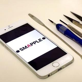 iPhone修理専門店のスマップル大分店♬