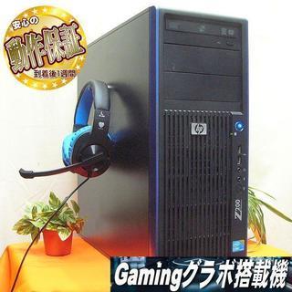 GTX660搭載☆R6S/フォートナイト/GTA5/黒い砂漠動作確...
