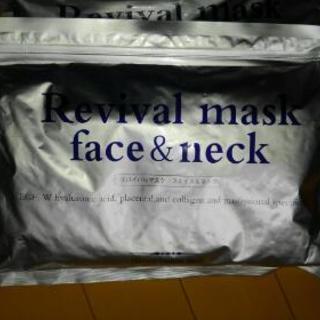 リバイバルフェイスマスク  30枚入り(エッセンス750g)