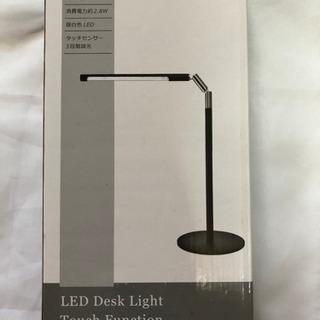 LED照明!
