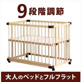 ファルスカ 添い寝 ベッドサイドベッド 03 ナチュラル