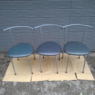 グレー椅子チェア三個セット