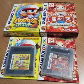 ゲームボーイ カセット2本