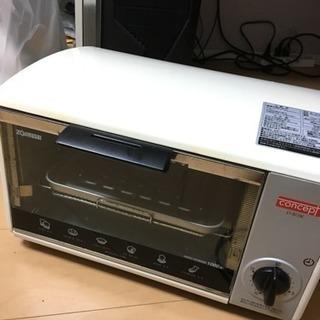 09年製トースター