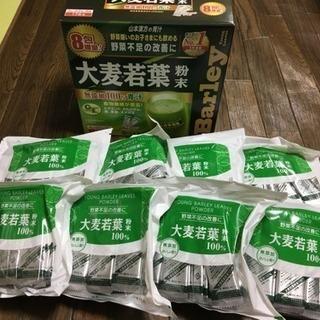 山本漢方製薬 大麦若葉 青汁 176包