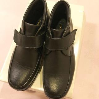 22cm 革靴 新品