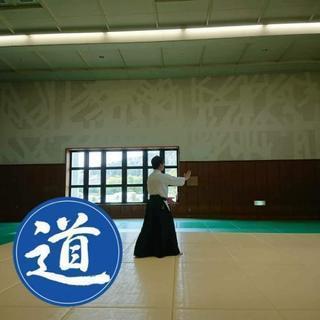武道で毎日を楽しくしたい👊