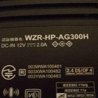 無線LANルーター 2個 中古