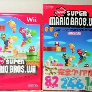 【取引成立/終了】任天堂/Wiiソフト Newスーパーマリオブラ...