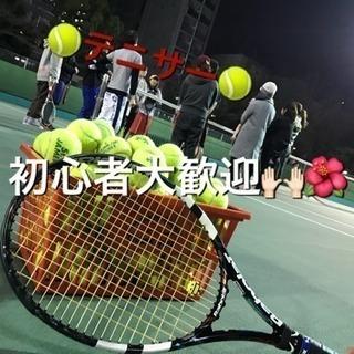 🙌🏻🌺Teniss会☆🌹初心者、スポーツ苦手な方大歓迎☺️☘️