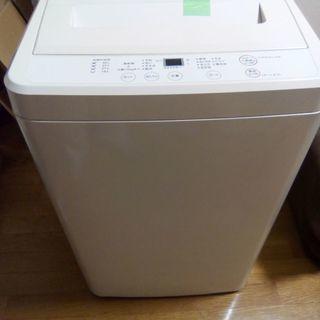 三洋全自動洗濯機商談中
