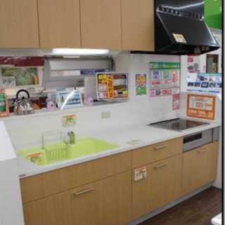 トクラスI型システムキッチン コンロなし 左シンク 展示品