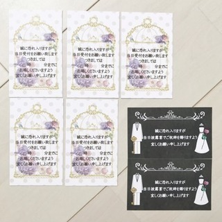 結婚式用カード3種17枚セット【新品・無料】