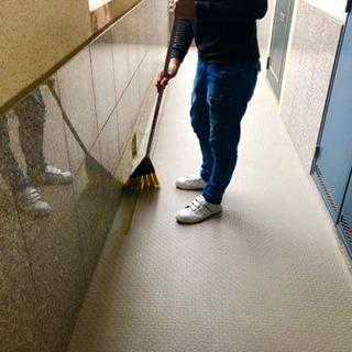 マンションの簡易清掃