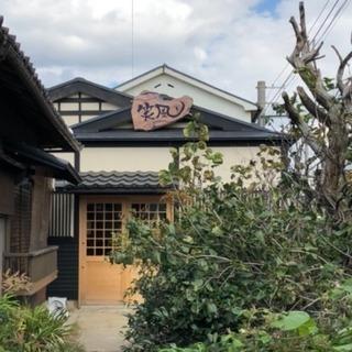★天下茶屋にNEWOPEN★酵素風呂スタッフ募集します!