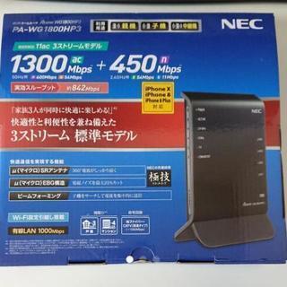 新品未使用 NEC PA-WG1800HP3 保証書 無線LAN ...