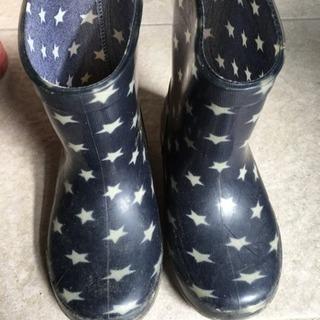 ☆長靴(16㎝)