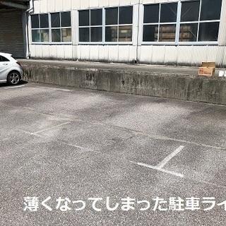 駐車場ラインリペア(補修)
