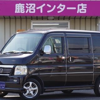 ☆バモス L ローダウン☆下取り最低保証キャンペーン! 乗用車5...