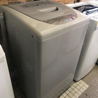 【リサイクルサービス八光 安心の1か月保証 配達・設置OK】Nat...