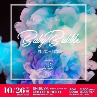 baby bubble/ベイビーバブル