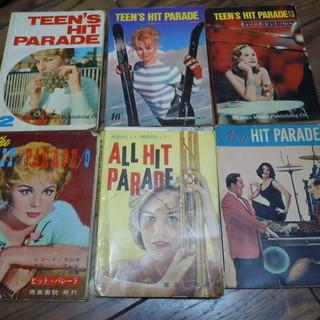 70年代 ヒットソング 古い楽譜12点セット