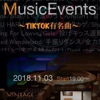 飯塚初開催 ミュージックイベントを一緒に盛り上げませんか?