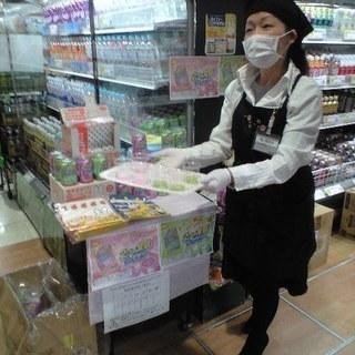 ◆お近くのスーパーで試食販売しませんか?◆