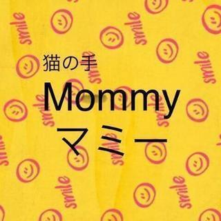 猫の手 Mommy マミー 何でも屋