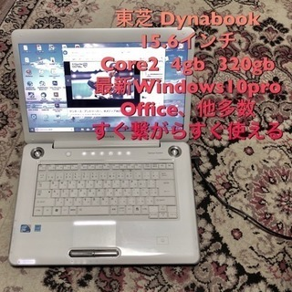 🔲東芝 dynabook16インチ/Core2/メモリ4GB/32...
