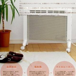 動作良好◎ビタントニオ・電気パネルヒーター・VPH-1100 - 売ります・あげます
