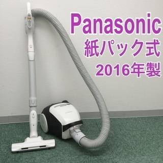 配達無料地域あり*Panasonic 紙パック式掃除機 2016年...
