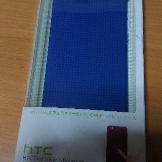 HTCドットビューケース Dot View-Premium fo...