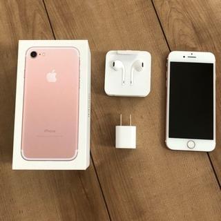 iPhone7  256GB  ロ...