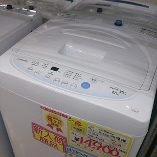 2016年製 DAEWOO 4.6kg 洗濯機 DW-P46CB ...