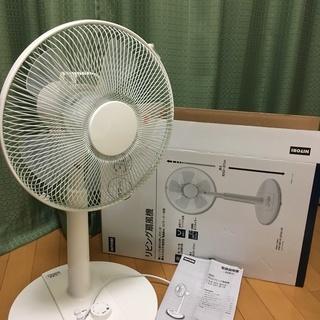 扇風機【急募】