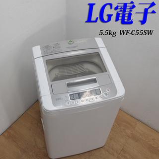 格安中古洗濯機 LG 5.5kg js08