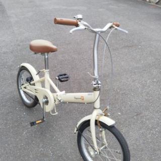 【美品】折り畳み自転車 20インチ アイボリー