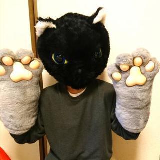 黒猫のかぶりもの