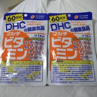 DHC マルチビタミン 60日分 2パック
