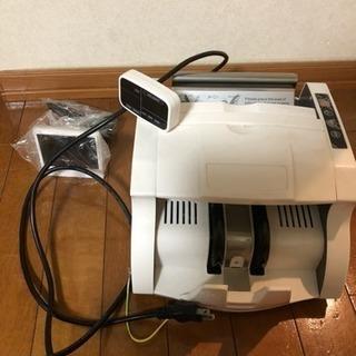 【自宅引取のみ】マネーカウンター
