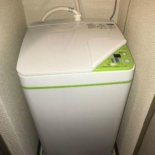 ハイアール全自動電気洗濯機