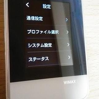 モバイル ルーター Wi-Fi WALKER WiMAX 2+ H...
